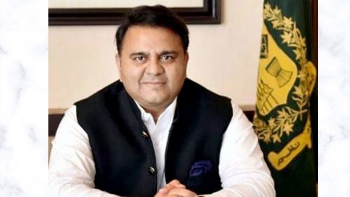 Pakistan is growing its own medical industry Fawad Ch